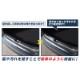 【セット割】CX-5 スカッフプレート ラゲッジエンド & リアバンパーステップガード ブラック 内装保護専用 パーツ 2点セット マツダ MAZDA CX5 KF カスタム 専用 パーツ ドレスアップ アクセサリー オプション エアロ