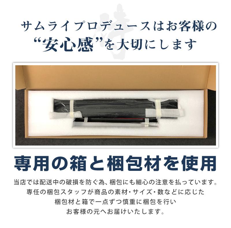 CX-5 サイドステップ内側 スカッフプレート ブラック 4P|マツダ MAZDA CX5 KF系 カスタム 専用 パーツ ドレスアップ アクセサリー オプション エアロ【予約販売/12月30日頃入荷予定】