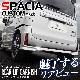 スペーシアカスタム リアリップガーニッシュ 鏡面仕上げ 1P スズキ SUZUKI SPACIA CUSTOM MK53S 新型スペーシア アクセサリー 外装 エアロ 専用 パーツ カスタム ドレスアップ ガーニッシュ アクセサリー オプション エアロ