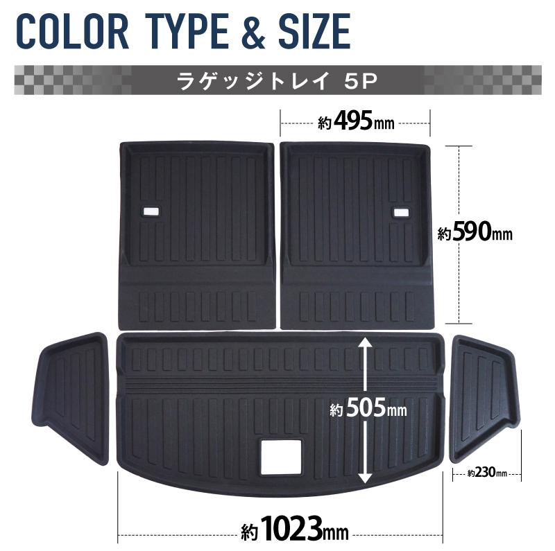 CX-8 ラゲッジトレイ ラバータイプ 5P |マツダ MAZDA CX8 KG系 カスタム 専用 パーツ ドレスアップ ラゲージ トランク 防水 防汚 保護 プロテクション トランクトレイ カスタム 専用 パーツ ドレスアップ アクセサリー オプション エアロ