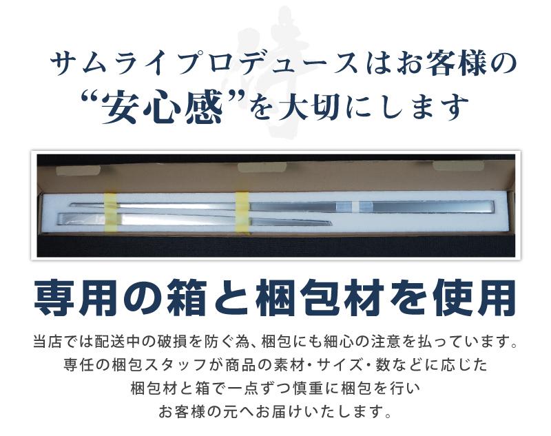 CX-30 サイドリップガーニッシュ 4P |マツダ MAZDA CX30 選べる3カラー 鏡面仕上げ サテンシルバー カーボン調 MAZDA DM8P DMEP カスタム ドレスアップ エアロ エクステリア サイドドア サイドステップ サイドシル【予約販売/鏡面:5月20日頃入荷予定】