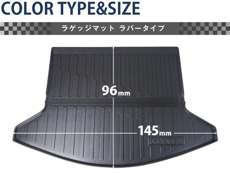 CX-5 ラゲッジマット ラバータイプ 1P マツダ MAZDA CX5 KF系 カスタム 専用 パーツ ドレスアップ アクセサリー オプション エアロ