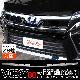 ヴォクシー フロントグリル ガーニッシュ 1P|トヨタ TOYOTA VOXY 80系 後期 鏡面仕上げ カスタム 専用 パーツ ドレスアップ アクセサリー オプション エアロ
