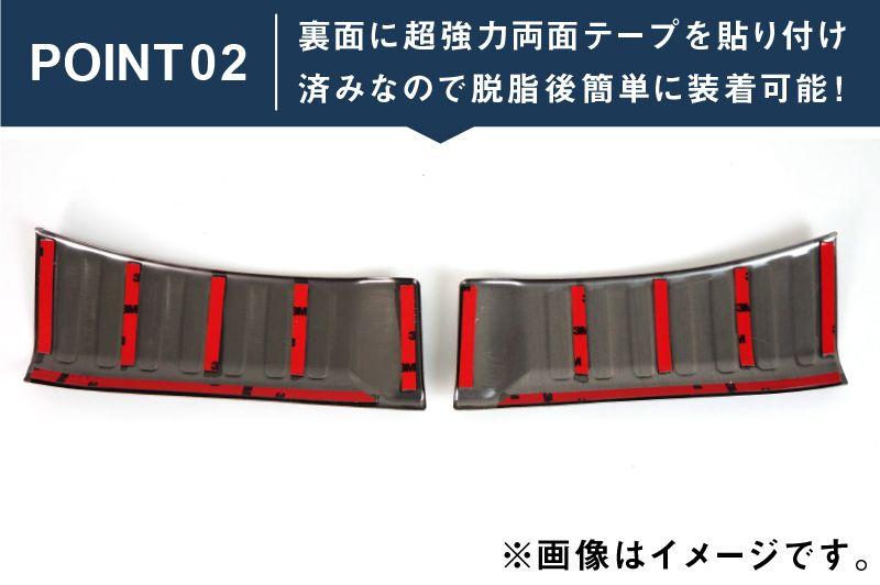 N-BOX ラゲッジスカッフプレート ブラック 2P|ホンダ HONDA 新型 N-BOX/N-BOXカスタム JF3/4 HONDA カスタム パーツ ドレスアップ アクセサリー アフターパーツ エアロ