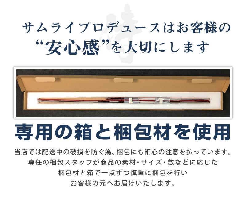 CX-5 サイドガーニッシュ 鏡面仕上げ 4P タイプ2|マツダ MAZDA CX5 KF系 エアロ エクステリア メッキ モール ドレスアップ サイドモール サイドトリム サイドドア 外装 アクセサリー アフターパーツ エアロ