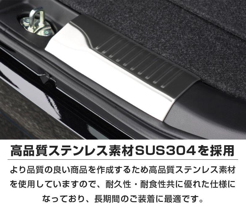 新型 ソリオ/ソリオバンディット ラゲッジスカッフ シルバーヘアライン/ブラックヘアライン 2P|スズキ SUZUKI SOLIO BANDIT 2020 5AA-MA37S 5BA-MA27S MA27S MA37S 専用 内装 保護 カスタム パーツ  ドレスアップ アクセサリー