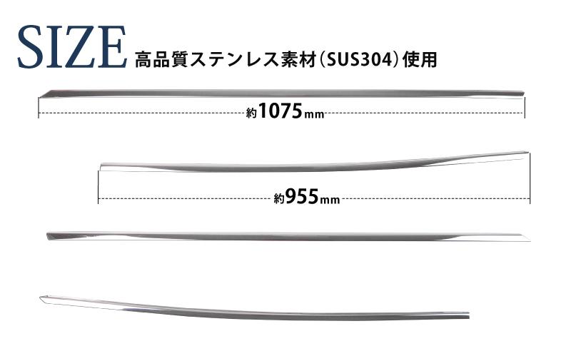 【アウトレット品】MAZDA3 ウィンドウトリム 鏡面仕上げ 4P|マツダ3 MAZDA3 BP系 SEDAN専用 カスタム 専用 パーツ ドレスアップ