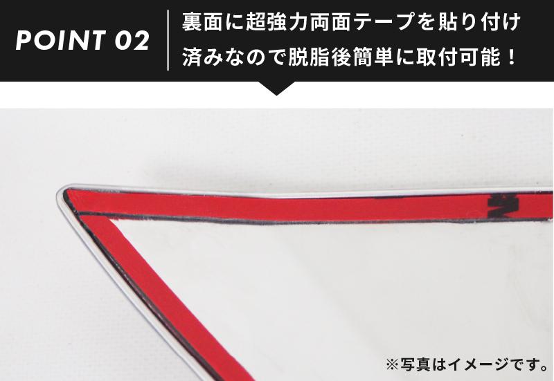 ヤリス ウィンドウスイッチベースパネル フロント左右2Pセット サテンシルバー ピアノブラック 全2色|トヨタ TOYOTA YARIS 10系 200系 専用 アクセサリー カスタム ドレスアップ 新型 内装 スイッチ ボタン インテリアパネル