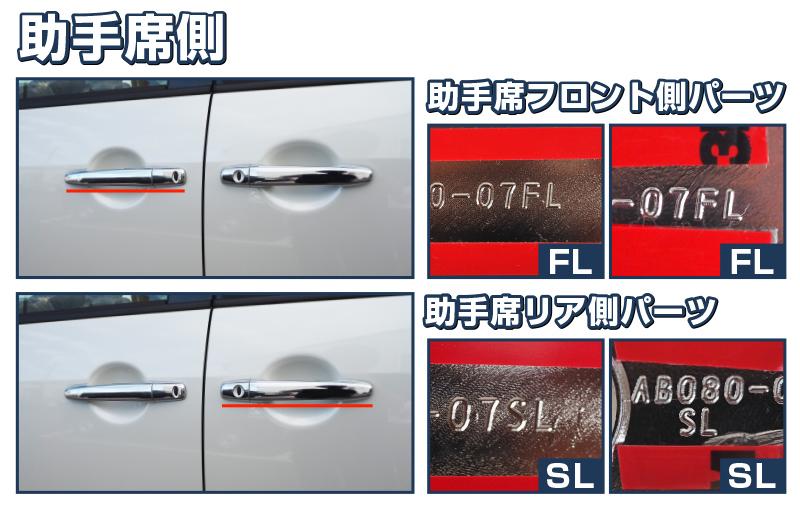 デリカ アウタードアハンドルカバー メッキ 9P 三菱 MITSUBISHI 新型D5 D:5 DELICA D5 専用設計 カスタム 専用 パーツ ドレスアップ アクセサリー オプション エアロ