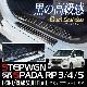 ステップワゴン スカッフプレート すべり止め付き 6P|ホンダ HONDA STEPWGN RP系 スパーダ対応 SPADA サイドステップ ブラック カスタム 専用 パーツ ドレスアップ アクセサリー オプション エアロ