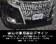 【アウトレット品】エスクァイア 後期 フロントフォグ ガーニッシュ メッキ 2P|トヨタ TOYOTA ESQUIRE カスタム 専用 パーツ ドレスアップ専用 パーツ エアロ専用 パーツ 外装専用 パーツ メッキ モール トリム アクセサリー MC後 マイナーチェンジ 80 専用