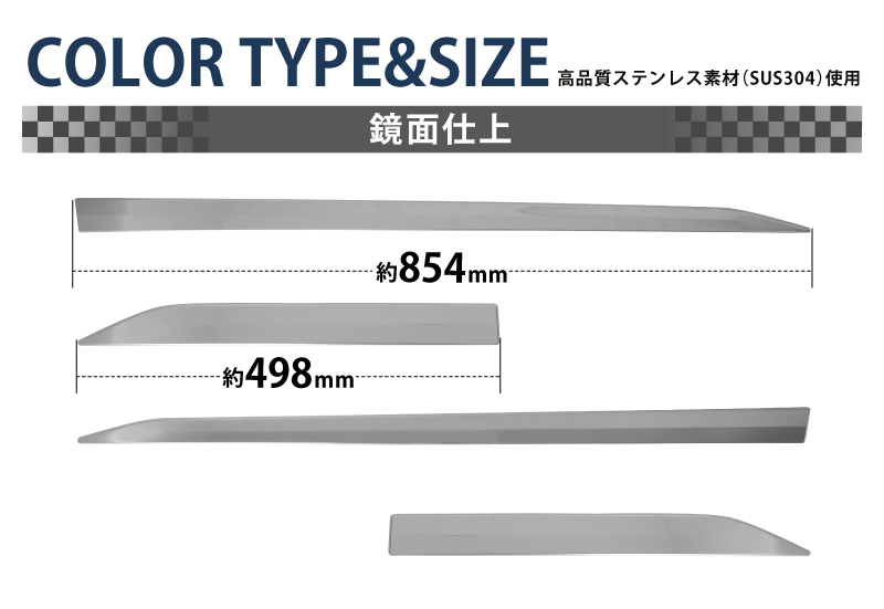 RAV4 サイドガーニッシュ 鏡面仕上げ 4P|トヨタ TOYOTA 新型 ラブ4 MXAA54 AXAH54 AXAH52 MXAA52 50系 カスタム カスタム 専用 パーツ ドレスアップ アクセサリー オプション エアロ