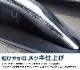 【アウトレット品】プリウス50系 後期対応 メーターフードパネル メッキ 1P トヨタ TOYOTA PRIUS カスタム 専用 パーツ ドレスアップ アクセサリー オプション エアロ