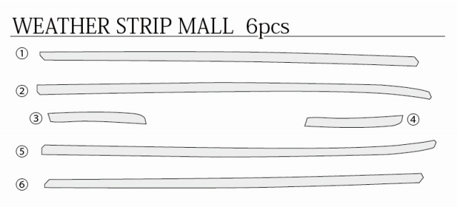 VEZEL ウェザーストリップモール 鏡面仕上げ 6P|ホンダ HONDA ヴェゼルRU系 カスタム 専用 パーツ ドレスアップ アクセサリー オプション エアロ