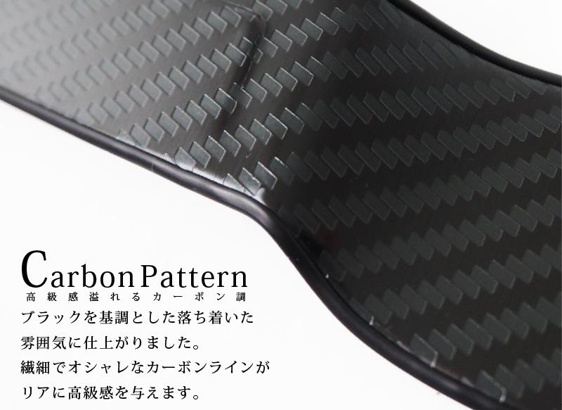 UX リアバンパーステップガード 1P  レクサス LEXUS UX200 UX250h 選べる3カラー シルバーヘアライン ブラックヘアライン カーボン調 カスタム 専用 パーツ ドレスアップ アクセサリー オプション エアロ