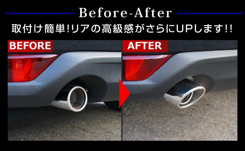 【アウトレット品】マツダ車 汎用設計 マフラーカッター シルバーカラー スラッシュカット 2本セット|マツダ CX-3 CX-5 CX-8 アクセラ アテンザ アクセサリー パーツ カスタム ドレスアップ マフラーカバー MAZDA
