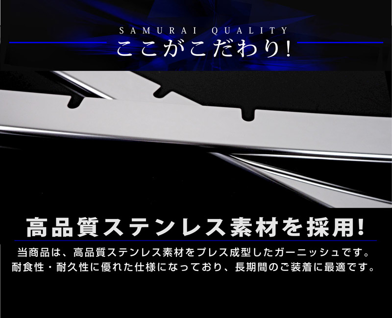 エスクァイア ロアグリル ガーニッシュ 鏡面仕上げ 2P|トヨタ TOYOTA ESQUIRE 後期 カスタム 専用 パーツ ドレスアップ アクセサリー オプション エアロ