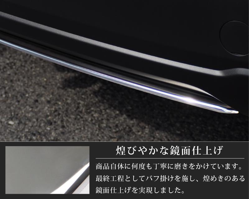 【アウトレット品】CX-30 リアリップガーニッシュ 鏡面仕上げ 1P|マツダ MAZDA CX30 カスタム 専用 パーツ ドレスアップ アクセサリー オプション エアロ