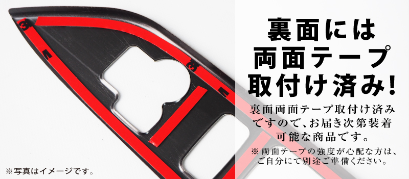 【アウトレット品】クロスビー ウィンドウスイッチパネル 2P  スズキ SUZUKI XBEE MN71S ハスラー SUZUKI 選べる2カラー 艶ありブラック サテンシルバー カスタム 専用 パーツ ドレスアップ アクセサリー