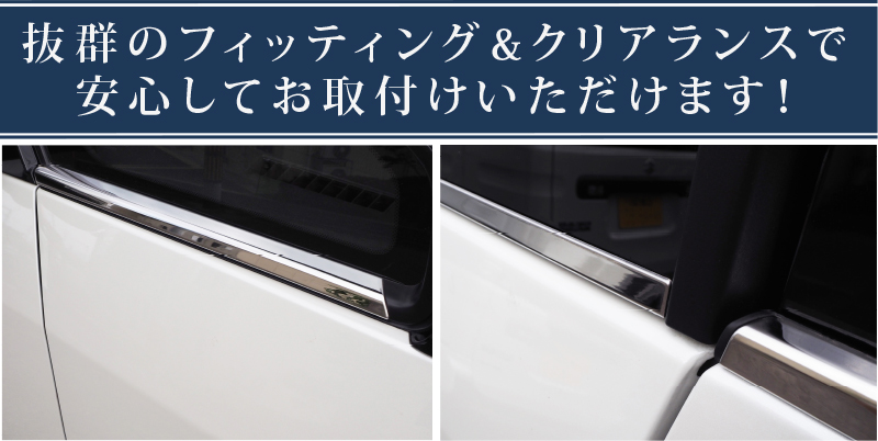 デリカ ウィンドウトリム 鏡面仕上げ 8P|三菱 MITSUBISHI 新型 D5 D:5 DELICA ミツビシ カスタム 専用 パーツ ドレスアップ アクセサリー オプション エアロ