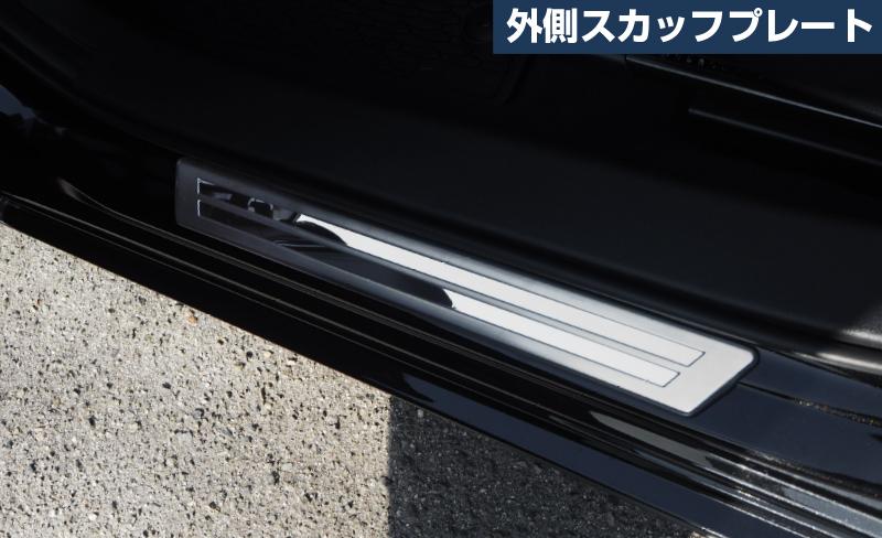 【セット割】MAZDA3 外側&内側 スカッフプレート 保護パーツ2点セット|MAZDA マツダ3  BP系 選べる2カラー シルバーヘアライン ブラックヘアライン FASTBACK SEDAN ファストバック アフターパーツ エアロ