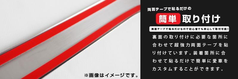 ヤリスクロス リアリフレクターガーニッシュ 鏡面仕上げ 2P|トヨタ TOYOTA YARIS CROSS リア カスタム 専用 パーツ ドレスアップ アクセサリー オプション メッキ エアロ