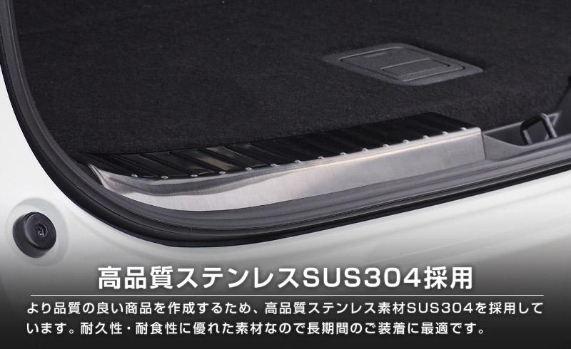 CX-8 ラゲッジ スカッフプレート ブラック 2P|マツダ MAZDA CX8 KG系 カスタム 専用 パーツ ドレスアップ アクセサリー オプション エアロ【予約販売/5月30日頃入荷予定】