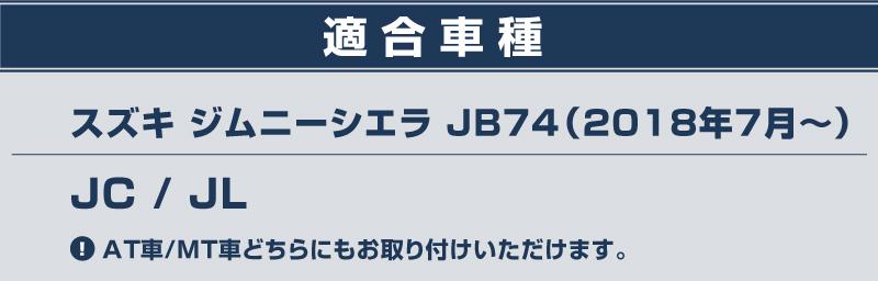 ジムニーシエラ リアバンパープレート 縞鋼板柄 3P|スズキ SUZUKI JIMNY SIERRA JB74W ブラックヘアライン 保護専用 パーツ カスタム 専用 パーツ ドレスアップ アクセサリー オプション エアロ