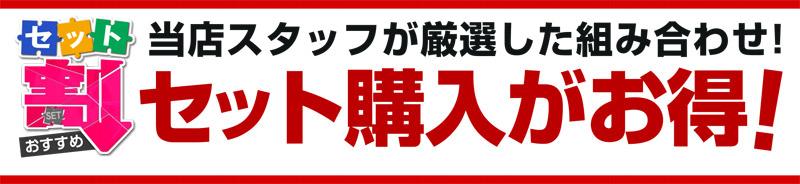 【セット割】ライズ/ロッキー サイドステップ内側&外側 スカッフプレート フロント・リアセット|トヨタ TOYOTA RAIZE ダイハツ DAIHATSU ROCKY カスタム 専用 パーツ エアロ
