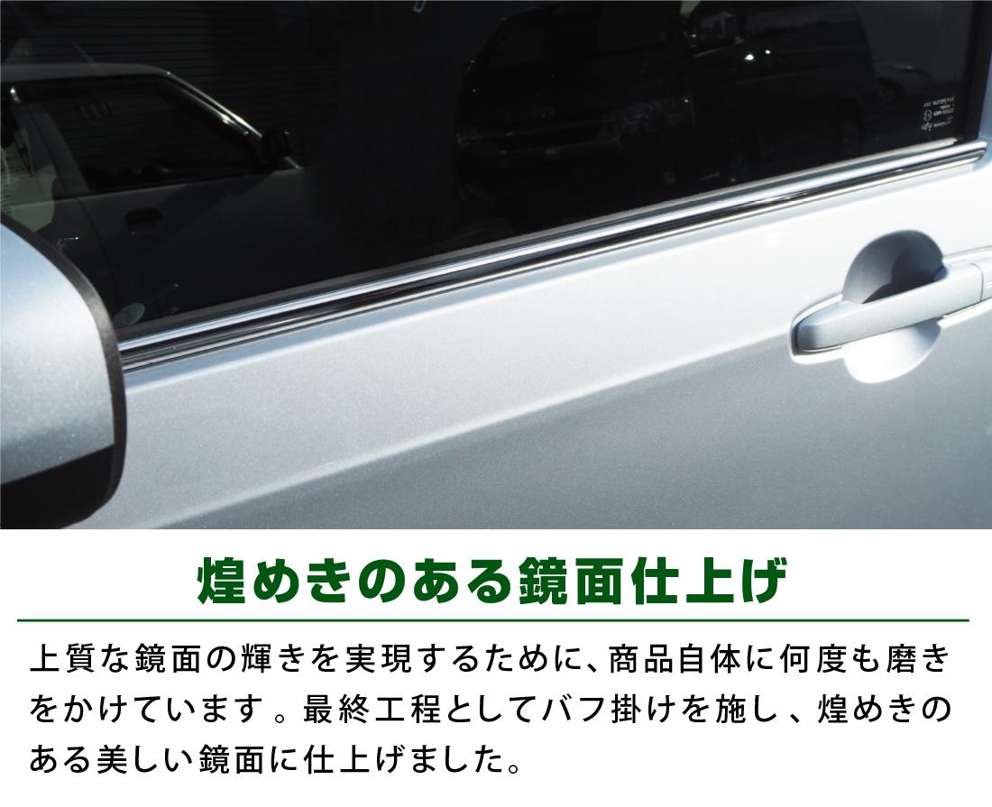 タフト ウィンドウトリム 鏡面仕上げ 6P|ダイハツ DAIHATSU TAFT サイド 高品質ステンレス カスタム 専用 パーツ ドレスアップ アクセサリー オプション エアロ