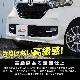 N-BOX フロントリップ ガーニッシュ 鏡面仕上げ 1P ホンダ HONDA N-BOXカスタム JF3/4 エヌボックス カスタム 専用 パーツ ドレスアップ アクセサリー オプション エアロ