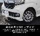 N-BOX/N-BOX カスタム JF3/4 前期 フロントリップ ガーニッシュ 鏡面仕上げ 1P|ホンダ HONDA NBOX NBOX CUSTOM エヌボックス カスタム 専用 パーツ ドレスアップ アクセサリー オプション エアロ