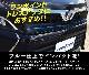ヴォクシー フロントグリル ガーニッシュ 1P|トヨタ TOYOTA VOXY 80系 後期 BLUE ブルー カスタム 専用 パーツ ドレスアップ アクセサリー オプション エアロ