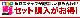 【セット割】CX-8 リアバンパー ガーニッシュ & リアリフレクター ガーニッシュ 外装メッキ専用 パーツ 2点セット マツダ MAZDA CX8 KG系 カスタム 専用 パーツ ドレスアップ アクセサリー オプション エアロ【予約販売/7月20日頃入荷予定】