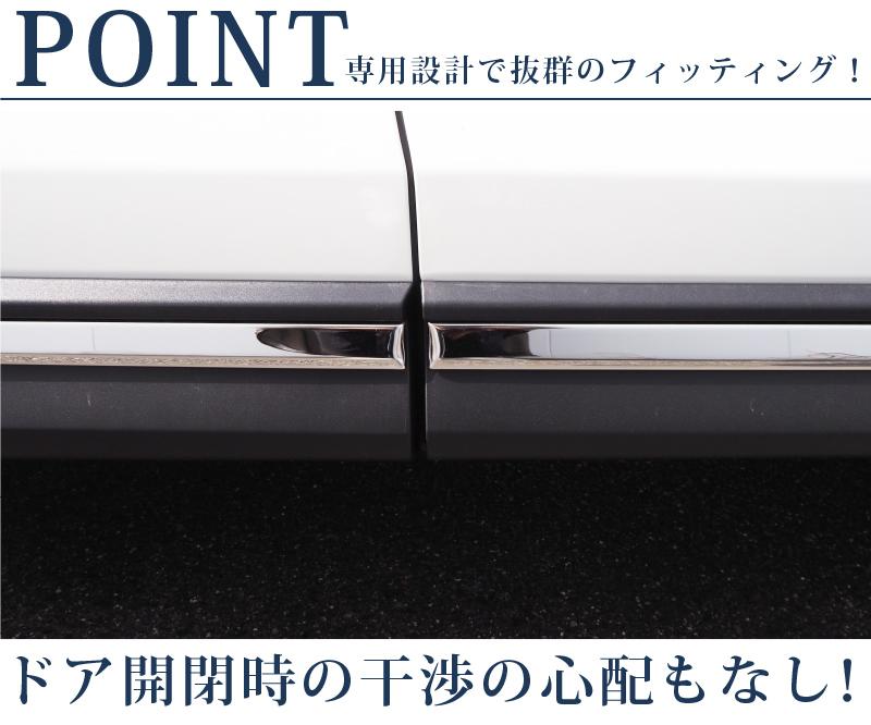 CX-8 サイドガーニッシュ 鏡面仕上げ 4P |マツダ MAZDA CX8 KG系 カスタム 専用 パーツ ドレスアップ アクセサリー オプション エアロ【予約販売/4月30日頃入荷予定】