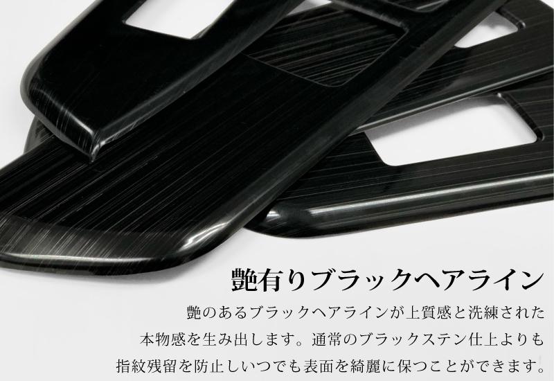 UX ウィンドウスイッチベースパネル|レクサス LEXUS UX UX200 UX250h 4P 選べる2カラー サテンシルバーメッキ 艶有りブラックヘアライン カスタム 専用 パーツ ドレスアップ アクセサリー オプション エアロ