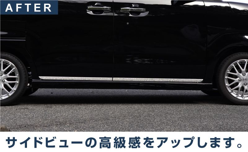 N-BOXカスタム JF3/4 後期 サイドガーニッシュ 4P 鏡面仕上 ホンダ HONDA NBOX NBOX CUSTOM 専用 外装 カスタム パーツ ドレスアップ アクセサリー オプション エアロ【予約販売/5月20日頃入荷予定】