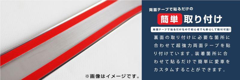 N-BOX/N-BOXカスタム JF3/4 前期/後期 リアガーニッシュ  1P 鏡面仕上|ホンダ HONDA NBOX CUSTOM 専用 外装 カスタム パーツ ドレスアップ アクセサリー オプション エアロ