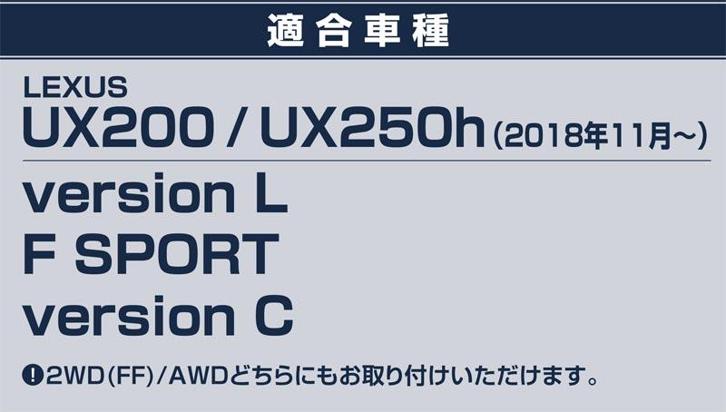 UX インナードアハンドルカバー 4P|レクサス LEXUS UX UX200 UX250h 選べる2カラー サテンシルバーメッキ 艶有りブラックヘアライン カスタムパーツ ドレスアップ アクセサリー オプション エアロ