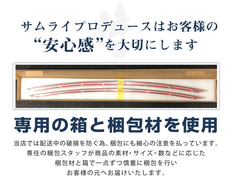 新型ハリアー 80系 ロアグリル ガーニッシュ 鏡面仕上げ 2P|トヨタ TOYOTA HARRIER 80 耐久性に優れたステンレス製 カスタム 専用 パーツ ドレスアップ アクセサリー オプション エアロ