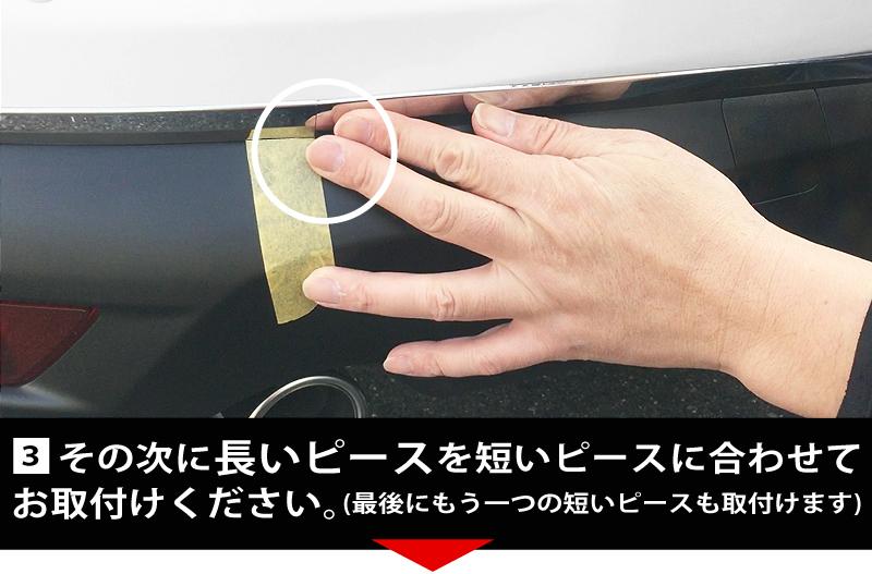 CX-8 リアバンパーガーニッシュ 鏡面仕上げ 3P マツダ MAZDA CX8 KG系 カスタム 専用 パーツ ドレスアップ アクセサリー オプション エアロ【予約販売/7月20日頃入荷予定】