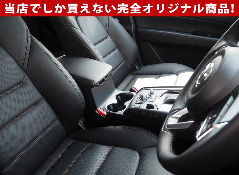 【アウトレット品】CX-5 ドリンクホルダーカバー サテンシルバー マツダ MAZDA CX5 KF 内装 カスタム 専用 パーツ ドレスアップ ガーニッシュ カップホルダー 内装 インテリアパネル メッキ 新型 MAZDA CX5 オプション エアロ