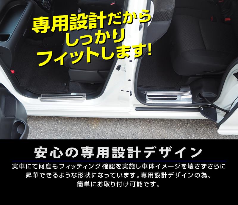 ソリオ ソリオバンディット スカッフプレート シルバー 滑り止め付き 4P|スズキ SUZUKI SOLIO BANDIT 三菱 MITSUBISHI デリカD:2対応 MA46S MA36S MA26S 2018年7月マイナーチェンジ後対応 カスタム 専用 パーツ