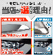 RAV4 ロアグリルガーニッシュ トヨタ TOYOTA 新型 ラブ4 Adventure専用 鏡面仕上げ 1P MXAA54 カスタム カスタム 専用 パーツ ドレスアップ アクセサリー 専用 パーツ アクセサリー オプション エアロ
