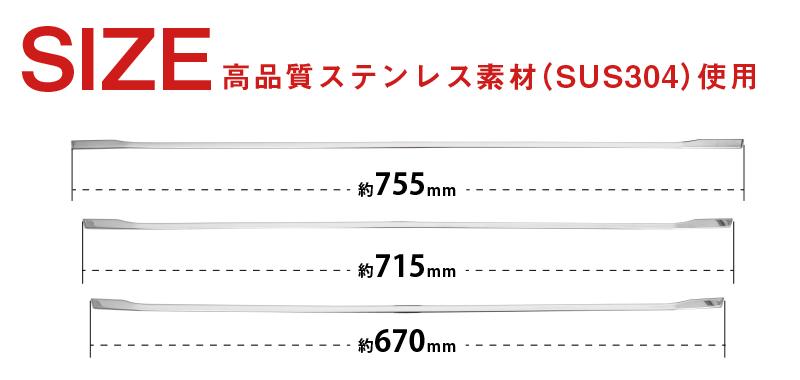 ロッキー フロントグリルガーニッシュ 3P 鏡面仕上 高品質ステンレス製|ダイハツ DAIHATSU ROCKY カスタム パーツ ドレスアップ アクセサリー オプション エアロ