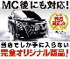 エスクァイア ドアハンドルプロテクションカバー メッキ 4P|トヨタ TOYOTA ESQUIRE カスタム 専用 パーツ ドレスアップ アクセサリー オプション エアロ