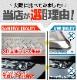 ジムニー リアバンパープレート 縞鋼板柄 3P|スズキ SUZUKI JIMNY JB64W ブラックヘアライン SUZUKI カスタムパーツ ドレスアップ アクセサリー オプション エアロ