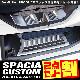 【セット割】スペーシア スペーシアカスタム サイドステップ スカッフプレート 滑り止め付き & ラゲッジスカッフ 2点セット|スズキ SUZUKI SPACIA SPACIA CUSTOM MK53S 保護専用 パーツ カスタム 専用 パーツ ドレスアップ