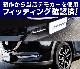 【セット割】CX-5 ロアグリル & フロントフォグ ガーニッシュ フォグランプ装着車専用 外装メッキ専用 パーツ 2点セット|マツダ MAZDA CX5 KF系 カスタム 専用 パーツ ドレスアップ オプション エアロ【予約販売/11月20日頃入荷予定】