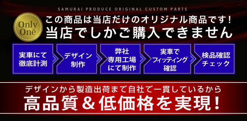 CX-8 リアアンダーカバー アルミシルバー塗装 1P |マツダ MAZDA CX8 KG系 カスタム 専用 パーツ ドレスアップ アクセサリー オプション エアロ